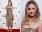 Kate Bosworth In Stella McCartney - SK-II Skincare Line Sydney Event