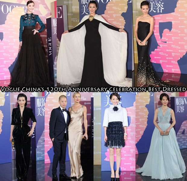 Vogue China's 120th Anniversary Celebration Best Dressed