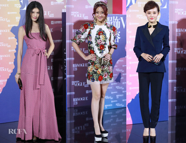 Vogue China's 120th Anniversary Celebration Red Carpet Round Up2
