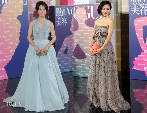 Vogue China's 120th Anniversary Celebration Red Carpet Round Up3