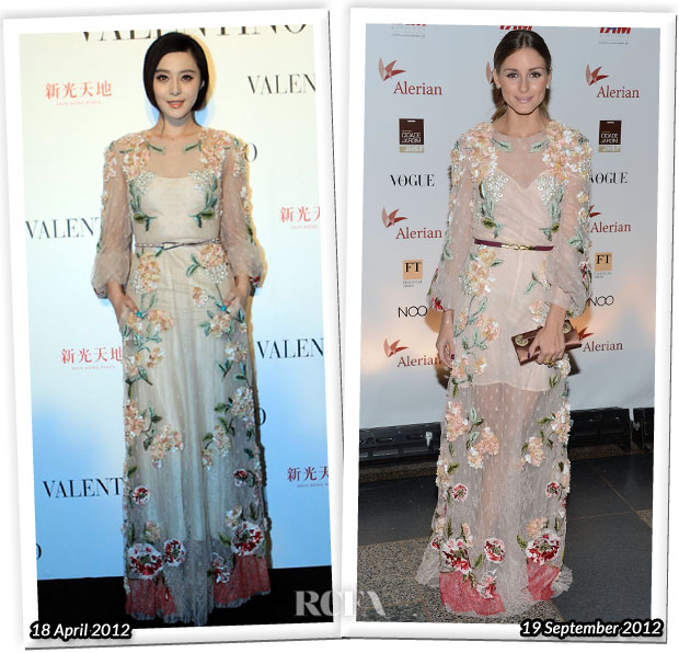 Who Wore Valentino Better Fan Bingbing or Olivia Palermo