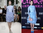 Yao Chen In Georges Hobeika Couture - L'Officiel 2012 China Elegance Awards