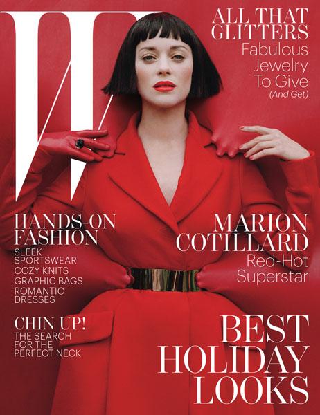 December cover 2012