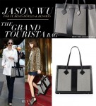 Celebrities Love...Jason Wu's 'Grand Tourista' Bag