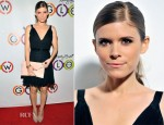 Kate Mara In Christian Dior - Kimberly Snyder's Glow Bio Opening
