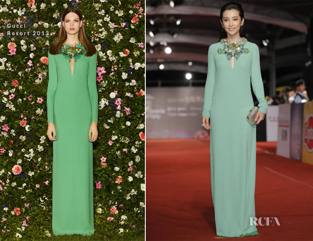 Li Bingbing In Gucci - 2012 Golden Horse Awards