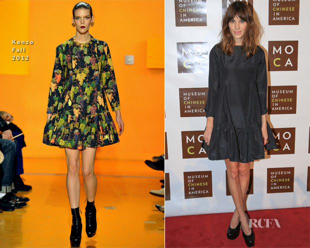 Alexa Chung In Kenzo - Museum of Chinese In America's Annual Legacy Awards Dinner