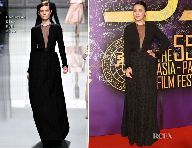Carina Lau In Christian Dior –  55th Asia-Pacific Film Festival