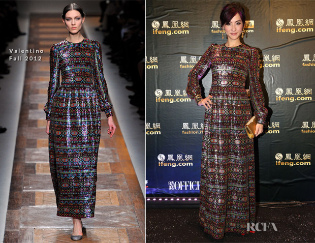 Cecilia Cheung In Valentino - ifeng Fashion Awards