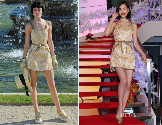 Kiko Mizuhara In Chanel - 54th Fashion Editors Club of Japan Awards