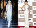 Kim Min-Hee in Versace – 33rd Blue Dragon Film Awards