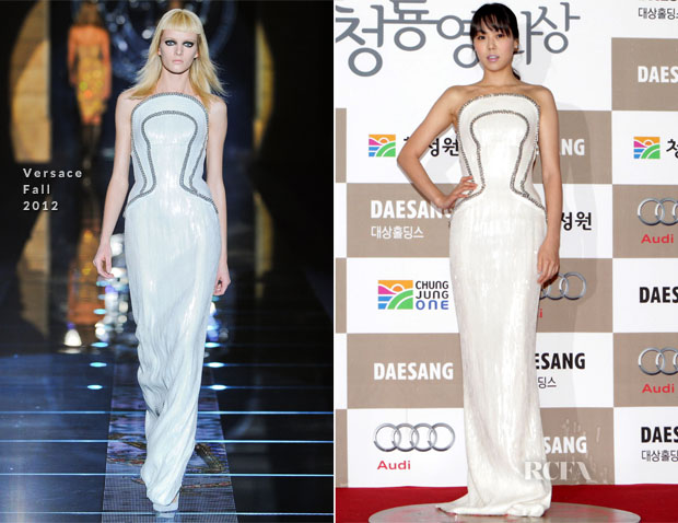 Kim Min-Hee in Versace – 33rd Blue Dragon Film Awards