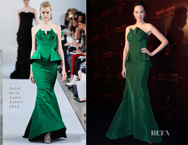 Pace Wu In Oscar de la Renta - Johnnie Walker House Beijing