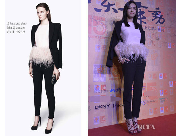 Yao Chen In Alexander McQueen - 'Love Your Life' 15th Anniversary Gala