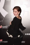 Angelababy in Balenciaga
