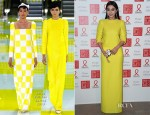 Fan Bingbing In Louis Vuitton - Sidaction Gala Dinner 2013