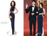 Jung Ryeo Won In Stella McCartney - 2012 SBS Drama Awards