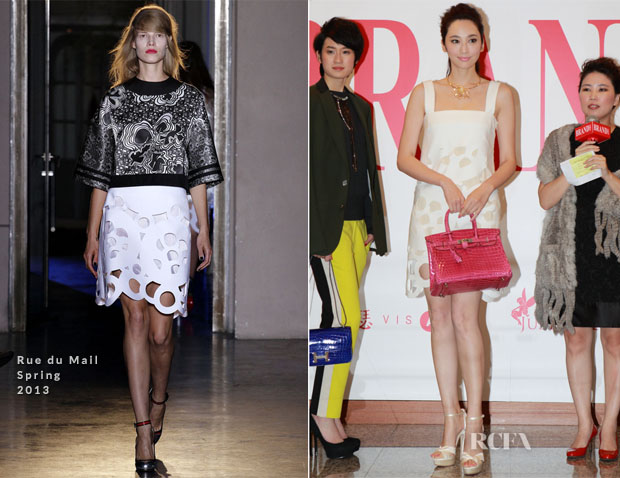 Pace Wu In Rue du Mail - 'Brand' Magazine Party