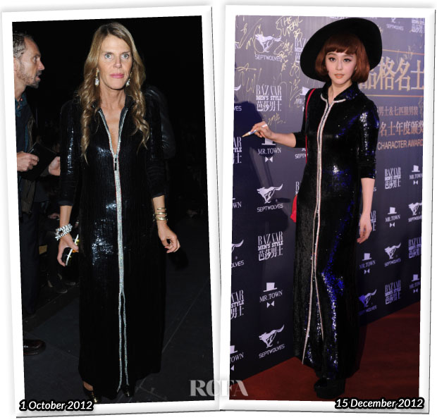Who Wore Armani Better Anna Dello Russo or Fan Bingbing