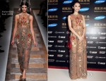 Yao Chen In Valentino - Sohu Fashion Achievement Awards