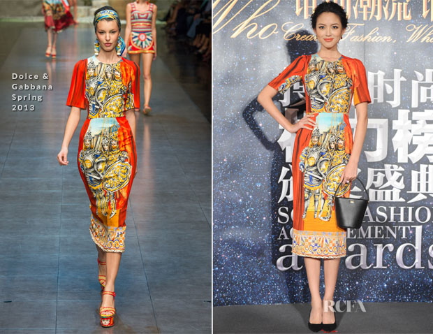 Zhang Zilin In Dolce & Gabbana - Sohu Fashion Achievement Awards