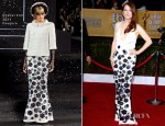 Julianne Moore In Chanel Couture - 2013 SAG Awards