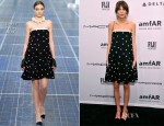 Alexa Chung In Chanel - amfAR New York Gala To Kick Off Fall 2013 Fashion Week