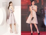 Angelababy In Christian Dior - 'Together' Beijing Premiere