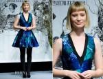 Mia Wasikowska In Proenza Schouler - 'Stoker' Seoul Press Conference