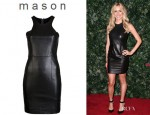 Kristin Cavallari's Mason By Michelle Mason Leather Dress