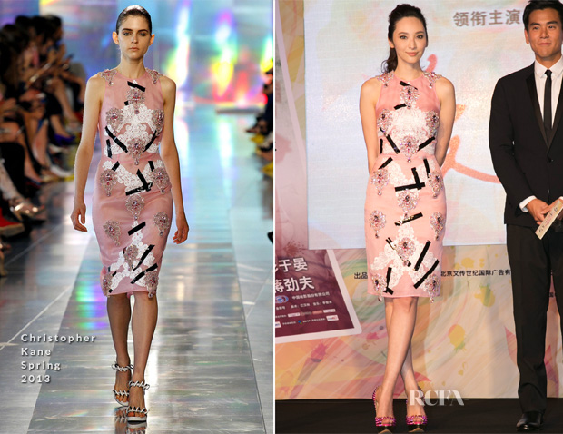 Pace Wu In Christopher Kane - 'A Wedding Invitation' Beijing Press Conference