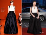 Qin Lan In Andrew Gn -  7th Asian Film Awards