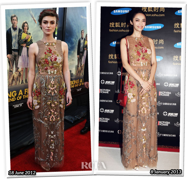 Who Wore Valentino Better...Keira Knightley or Yao Chen?