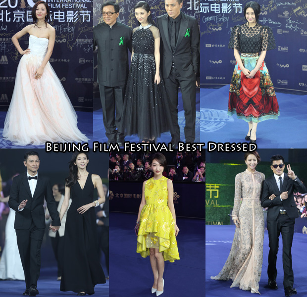 Beijing Film Festival Best Dressed