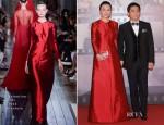 Carina Lau In Valentino Couture - 2013 Hong Kong Film Awards