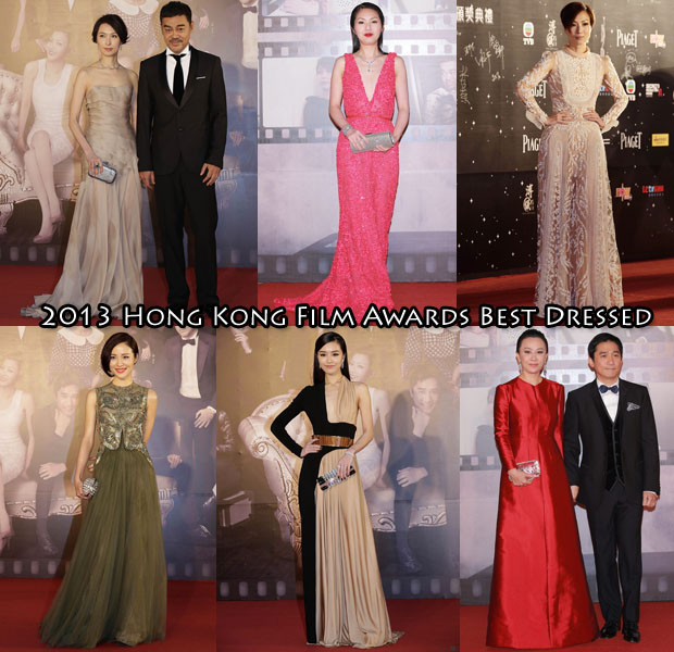 Hong Kong Film Awards Best Dressed
