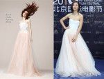 Jiang Yiyan In Basil Soda – 3rd Beijing International Film Festival