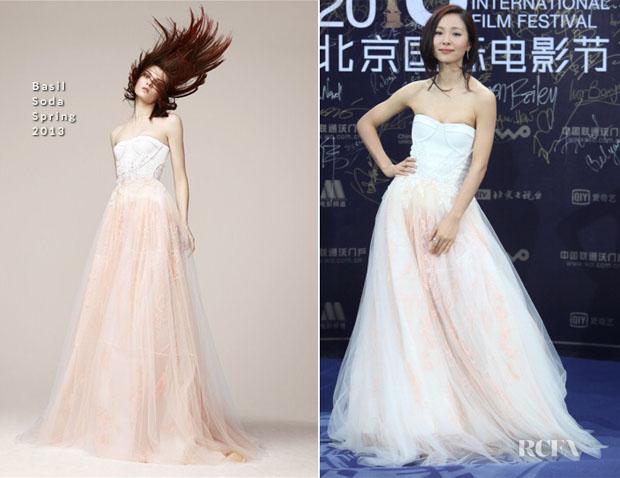 Jiang Yiyan In Basil Soda – 3rd Beijing International Film Festival