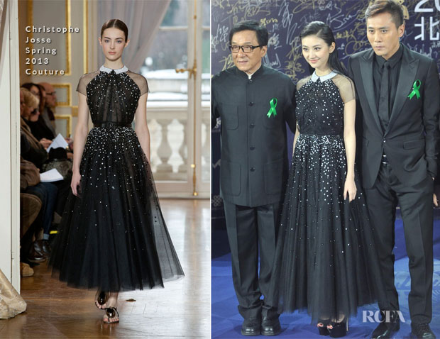 Jing Tian In Christophe Josse Couture - 3rd Beijing International Film Festival