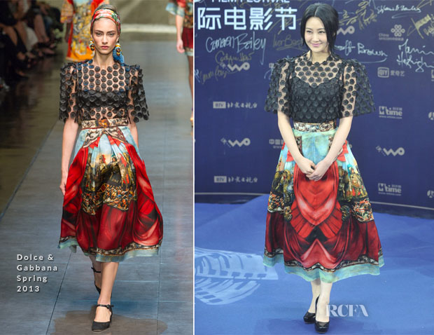 Lin Peng In Dolce & Gabbana - 3rd Beijing International Film Festival