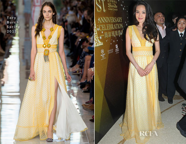 Shu Qi In Tory Burch S13 - Sands Macao One Year Anniversary Celebration