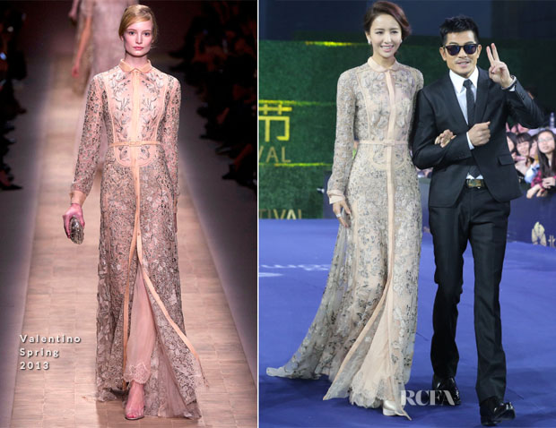 Tong Liya In Valentino - 3rd Beijing International Film Festival