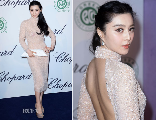 Fan Bingbing In Elie Saab - Chopard Lunch