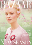 Carey Mulligan for Harper's Bazaar UK June 2013