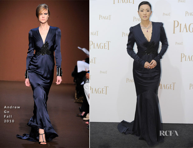 Gong Li In Andrew Gn - Piaget Event