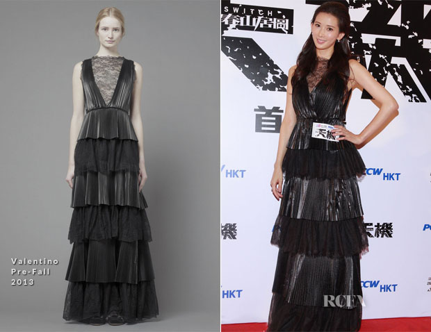 Lin Chi-Ling In Valentino - 'Switch' Hong Kong Premiere