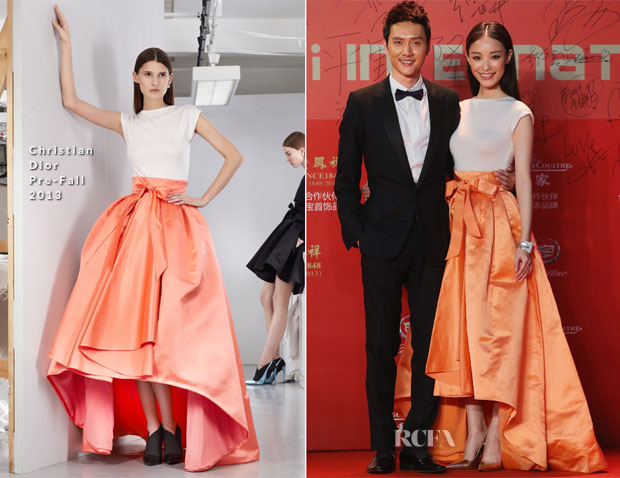Ni Ni In Christian Dior - 2013 Shanghai Film Festival Opening Ceremony