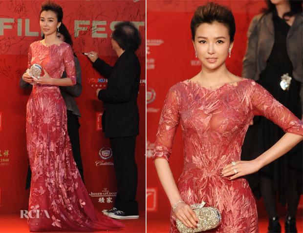 Xingtong Yao In Tony Ward Couture - 2013 Shanghai Film Festival Opening Ceremony