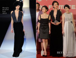 Zhang Zilin In Giorgio Armani - 2013 Shanghai Film Festival Opening Ceremony