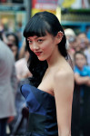 Rila Fukushima in Stella McCartney